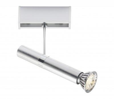 Спот Brilliant G19610/21 TabeaОдиночные<br>Зачастую мы ищем идеальное освещение для своего дома и уделяем этому достаточно много времени. Так, например, если нам нужен светильник с количеством ламп - 1! То нам, как вариант, подойдет модель - спот Brilliant G19610/21.<br><br>S освещ. до, м2: 4<br>Тип лампы: LED - светодиодная<br>Тип цоколя: GU10<br>Количество ламп: 1<br>Ширина, мм: 170<br>MAX мощность ламп, Вт: 6<br>Высота, мм: 160<br>Цвет арматуры: серый