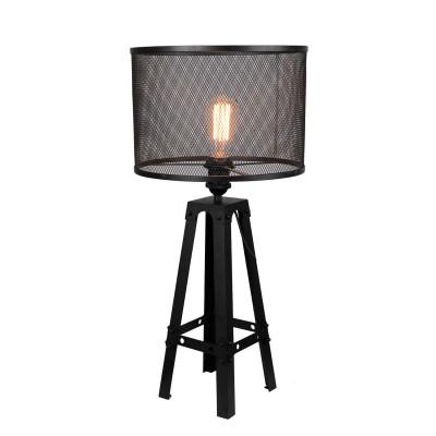 Настольный светильник Favourite 1967-1T ReticulumОжидается<br><br><br>Тип цоколя: E27<br>Цвет арматуры: черный<br>Количество ламп: 1<br>Диаметр, мм мм: 320<br>Размеры: D320*H670<br>Высота, мм: 670<br>MAX мощность ламп, Вт: 60