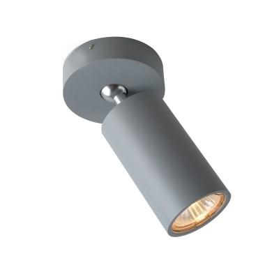 1968/05 PL-1 Divinare СветильникОдиночные<br><br><br>S освещ. до, м2: 3<br>Тип цоколя: GU10<br>Количество ламп: 1<br>MAX мощность ламп, Вт: 50W