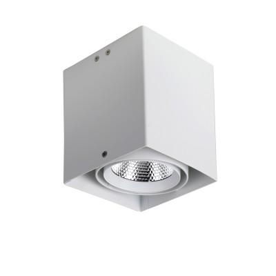 Потолочный светильник Favourite 1986-1U FlashledОжидается<br><br><br>Крепление: Планка<br>Цветовая t, К: 4000<br>Тип цоколя: LED<br>Цвет арматуры: белый<br>Ширина, мм: 140<br>Размеры: L140*W140*H160<br>Длина, мм: 140<br>Высота, мм: 160<br>MAX мощность ламп, Вт: 12
