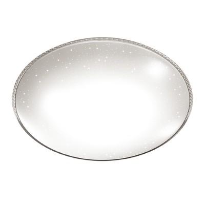 Сонекс STELA 2010/B настенно-потолочный светильникКруглые<br>Настенно-потолочные светильники – это универсальные осветительные варианты, которые подходят для вертикального и горизонтального монтажа. В интернет-магазине «Светодом» Вы можете приобрести подобные модели по выгодной стоимости. В нашем каталоге представлены как бюджетные варианты, так и эксклюзивные изделия от производителей, которые уже давно заслужили доверие дизайнеров и простых покупателей.  Настенно-потолочный светильник Сонекс 2010/B станет прекрасным дополнением к основному освещению. Благодаря качественному исполнению и применению современных технологий при производстве эта модель будет радовать Вас своим привлекательным внешним видом долгое время.  Приобрести настенно-потолочный светильник Сонекс 2010/B можно, находясь в любой точке России. Компания «Светодом» осуществляет доставку заказов не только по Москве и Екатеринбургу, но и в остальные города.<br><br>S освещ. до, м2: 10<br>Цветовая t, К: 4000<br>Тип лампы: LED<br>MAX мощность ламп, Вт: 24<br>Диаметр, мм мм: 364<br>Высота, мм: 75