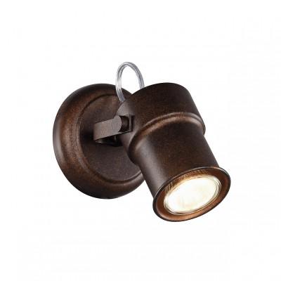Спот Favourite 2025-1W Arcuодиночные споты<br><br><br>Тип лампы: галогенная/LED - светодиодная<br>Тип цоколя: GU10<br>Цвет арматуры: коричневый<br>Количество ламп: 1<br>Ширина, мм: 80<br>Диаметр, мм мм: 160<br>Размеры: D160*W80*H120<br>Высота, мм: 120<br>MAX мощность ламп, Вт: 5