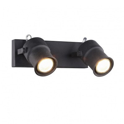 Настенный светильник Favourite 2026-2W Arcuдвойные светильники споты<br><br><br>Тип лампы: галогенная/LED - светодиодная<br>Тип цоколя: GU10<br>Цвет арматуры: черный<br>Количество ламп: 2<br>Ширина, мм: 265<br>Диаметр, мм мм: 165<br>Размеры: D165*W265*H125<br>Высота, мм: 125<br>Поверхность арматуры: матовая<br>Оттенок (цвет): черный<br>MAX мощность ламп, Вт: 5