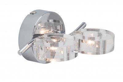 Светильник Brilliant G20292/15 SantoriniМодерн<br><br><br>S освещ. до, м2: 2<br>Тип лампы: галогенная / LED-светодиодная<br>Тип цоколя: G4<br>Количество ламп: 2<br>Ширина, мм: 190<br>MAX мощность ламп, Вт: 20<br>Высота, мм: 145