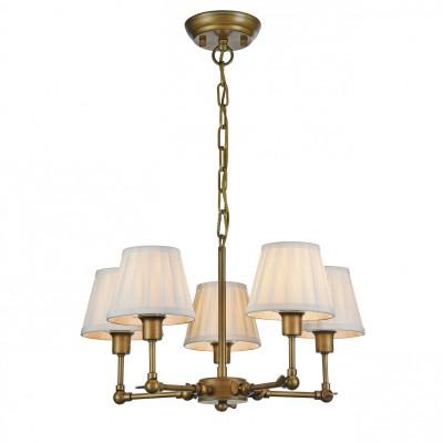 Люстра Favourite 2030-5P Gambasлюстры подвесные классические<br><br><br>Крепление: Планка<br>Тип лампы: Накаливания / энергосбережения / светодиодная<br>Тип цоколя: E14<br>Цвет арматуры: бронза<br>Количество ламп: 5<br>Диаметр, мм мм: 500<br>Длина цепи/провода, мм: 1000<br>Размеры: D500*H300/1300<br>Высота, мм: 300<br>Поверхность арматуры: блестящая<br>Оттенок (цвет): бронза<br>MAX мощность ламп, Вт: 40<br>Общая мощность, Вт: 200