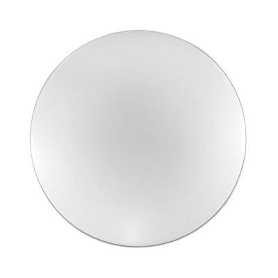 Светильник светодиодный Сонекс 2052/DL ABASI 48ВтКруглые<br><br><br>S освещ. до, м2: 24<br>Тип лампы: LED - светодиодная<br>Тип цоколя: LED<br>Цвет арматуры: белый<br>Диаметр, мм мм: 410<br>Высота, мм: 77<br>Оттенок (цвет): белый<br>MAX мощность ламп, Вт: 48