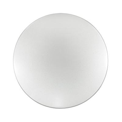 Светильник светодиодный Сонекс 2052/EL ABASI 72ВтКруглые<br><br><br>S освещ. до, м2: 36<br>Тип лампы: LED - светодиодная<br>Цвет арматуры: белый<br>Диаметр, мм мм: 520<br>Высота, мм: 82<br>Оттенок (цвет): белый<br>MAX мощность ламп, Вт: 72
