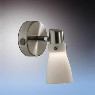 Светильник Odeon light 2066/1W Terza никель с выклОдиночные<br>Допускается установка светильника на вертикальную поверхность - стену и горизонтальную поверхность - потолок.<br><br>S освещ. до, м2: 2<br>Тип товара: Светильник поворотный спот<br>Тип лампы: галогенная / LED-светодиодная<br>Тип цоколя: G9<br>Количество ламп: 1<br>MAX мощность ламп, Вт: 40<br>Расстояние от стены, мм: 145<br>Высота, мм: 115<br>Цвет арматуры: серый