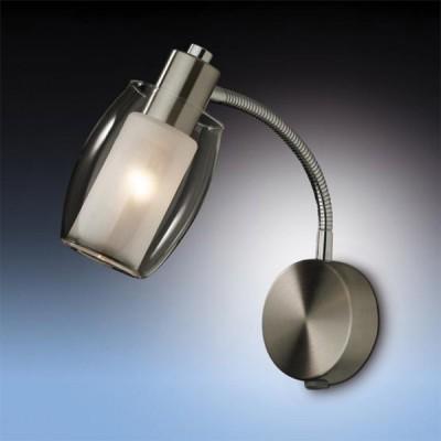 Светильник Odeon light 2069/1A Sinco никель с выклГибкие<br><br><br>S освещ. до, м2: 2<br>Тип лампы: накаливания / энергосбережения / LED-светодиодная<br>Тип цоколя: E14<br>Количество ламп: 1<br>MAX мощность ламп, Вт: 40<br>Расстояние от стены, мм: 180<br>Высота, мм: 220<br>Цвет арматуры: серый