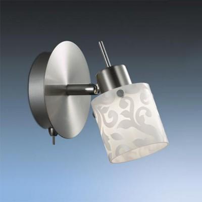 Светильник Odeon light 2076/1W Terbo никельОдиночные<br>Светильники-споты – это оригинальные изделия с современным дизайном. Они позволяют не ограничивать свою фантазию при выборе освещения для интерьера. Такие модели обеспечивают достаточно качественный свет. Благодаря компактным размерам Вы можете использовать несколько спотов для одного помещения.  Интернет-магазин «Светодом» предлагает необычный светильник-спот Odeon light 2076/1W по привлекательной цене. Эта модель станет отличным дополнением к люстре, выполненной в том же стиле. Перед оформлением заказа изучите характеристики изделия.  Купить светильник-спот Odeon light 2076/1W в нашем онлайн-магазине Вы можете либо с помощью формы на сайте, либо по указанным выше телефонам. Обратите внимание, что у нас склады не только в Москве и Екатеринбурге, но и других городах России.<br><br>S освещ. до, м2: 2<br>Тип лампы: галогенная / LED-светодиодная<br>Тип цоколя: G9<br>Количество ламп: 1<br>Ширина, мм: 110<br>MAX мощность ламп, Вт: 40<br>Расстояние от стены, мм: 135<br>Высота, мм: 135<br>Цвет арматуры: серый