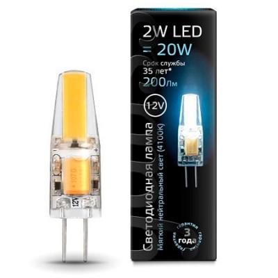 Светодиодная лампа g4 Gauss LED 12V 2W 4100KКапсульные G4 12v<br>В интернет-магазине «Светодом» можно купить не только люстры и светильники, но и лампочки. В нашем каталоге представлены светодиодные, галогенные, энергосберегающие модели и лампы накаливания. В ассортименте имеются изделия разной мощности, поэтому у нас Вы сможете приобрести все необходимое для освещения. <br> Лампа Gauss 207707202 LED G4 12V 2W 4100K 1/20/200 обеспечит отличное качество освещения. При покупке ознакомьтесь с параметрами в разделе «Характеристики», чтобы не ошибиться в выборе. Там же указано, для каких осветительных приборов Вы можете использовать лампу Gauss 207707202 LED G4 12V 2W 4100K 1/20/200Gauss 207707202 LED G4 12V 2W 4100K 1/20/200. <br> Для оформления покупки воспользуйтесь «Корзиной». При наличии вопросов Вы можете позвонить нашим менеджерам по одному из контактных номеров. Мы доставляем заказы в Москву, Екатеринбург и другие города России.<br><br>Цветовая t, К: 4100<br>Тип лампы: LED - светодиодная<br>Тип цоколя: G4<br>MAX мощность ламп, Вт: 20<br>Диаметр, мм мм: 10<br>Высота, мм: 37