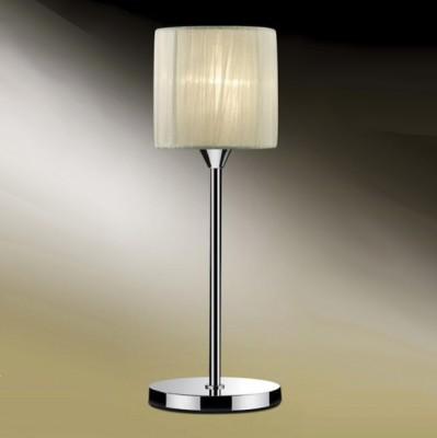 Настольная лампа Odeon light 2085/1T Niola хромС абажуром<br>Классика в настольном освещении – это лампа Odeon light 2085/1T. Не откажите себе в удовольствии<br><br>S освещ. до, м2: 2<br>Тип лампы: накал-я - энергосбер-я<br>Тип цоколя: E14<br>Количество ламп: 1<br>MAX мощность ламп, Вт: 40<br>Диаметр, мм мм: 140<br>Высота, мм: 380<br>Цвет арматуры: серебристый