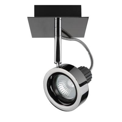 Lightstar VARIETA 210118 СветильникОдиночные<br>Светильники-споты – это оригинальные изделия с современным дизайном. Они позволяют не ограничивать свою фантазию при выборе освещения для интерьера. Такие модели обеспечивают достаточно качественный свет. Благодаря компактным размерам Вы можете использовать несколько спотов для одного помещения. <br>Интернет-магазин «Светодом» предлагает необычный светильник-спот Lightstar 210118 по привлекательной цене. Эта модель станет отличным дополнением к люстре, выполненной в том же стиле. Перед оформлением заказа изучите характеристики изделия. <br>Купить светильник-спот Lightstar 210118 в нашем онлайн-магазине Вы можете либо с помощью формы на сайте, либо по указанным выше телефонам. Обратите внимание, что у нас склады не только в Москве и Екатеринбурге, но и других городах России.<br><br>Тип лампы: галогенная/LED<br>Тип цоколя: GU10<br>Ширина, мм: 170<br>MAX мощность ламп, Вт: 50<br>Длина, мм: 100<br>Высота, мм: 100<br>Цвет арматуры: серебристый