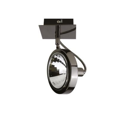 Lightstar VARIETA 210318 СветильникОдиночные<br>Светильники-споты – это оригинальные изделия с современным дизайном. Они позволяют не ограничивать свою фантазию при выборе освещения для интерьера. Такие модели обеспечивают достаточно качественный свет. Благодаря компактным размерам Вы можете использовать несколько спотов для одного помещения. <br>Интернет-магазин «Светодом» предлагает необычный светильник-спот Lightstar 210318 по привлекательной цене. Эта модель станет отличным дополнением к люстре, выполненной в том же стиле. Перед оформлением заказа изучите характеристики изделия. <br>Купить светильник-спот Lightstar 210318 в нашем онлайн-магазине Вы можете либо с помощью формы на сайте, либо по указанным выше телефонам. Обратите внимание, что у нас склады не только в Москве и Екатеринбурге, но и других городах России.<br><br>S освещ. до, м2: 2<br>Тип лампы: галогенная/LED<br>Тип цоколя: G9<br>Цвет арматуры: серебристый<br>Количество ламп: 1<br>Ширина, мм: 178<br>Длина, мм: 122<br>Высота, мм: 122<br>MAX мощность ламп, Вт: 40