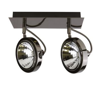 Lightstar VARIETA 210328 СветильникДвойные<br>Светильники-споты – это оригинальные изделия с современным дизайном. Они позволяют не ограничивать свою фантазию при выборе освещения для интерьера. Такие модели обеспечивают достаточно качественный свет. Благодаря компактным размерам Вы можете использовать несколько спотов для одного помещения. <br>Интернет-магазин «Светодом» предлагает необычный светильник-спот Lightstar 210328 по привлекательной цене. Эта модель станет отличным дополнением к люстре, выполненной в том же стиле. Перед оформлением заказа изучите характеристики изделия. <br>Купить светильник-спот Lightstar 210328 в нашем онлайн-магазине Вы можете либо с помощью формы на сайте, либо по указанным выше телефонам. Обратите внимание, что у нас склады не только в Москве и Екатеринбурге, но и других городах России.<br><br>S освещ. до, м2: 4<br>Тип лампы: галогенная/LED<br>Тип цоколя: G9<br>Цвет арматуры: серебристый<br>Количество ламп: 2<br>Ширина, мм: 178<br>Длина, мм: 250<br>Высота, мм: 100<br>MAX мощность ламп, Вт: 40