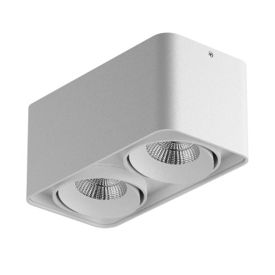 Lightstar MONOCCO 212526 СветильникПотолочные<br>Настенно-потолочные светильники – это универсальные осветительные варианты, которые подходят для вертикального и горизонтального монтажа. В интернет-магазине «Светодом» Вы можете приобрести подобные модели по выгодной стоимости. В нашем каталоге представлены как бюджетные варианты, так и эксклюзивные изделия от производителей, которые уже давно заслужили доверие дизайнеров и простых покупателей. <br>Настенно-потолочный светильник Lightstar 212526 станет прекрасным дополнением к основному освещению. Благодаря качественному исполнению и применению современных технологий при производстве эта модель будет радовать Вас своим привлекательным внешним видом долгое время. <br>Приобрести настенно-потолочный светильник Lightstar 212526 можно, находясь в любой точке России.<br><br>S освещ. до, м2: 5<br>Тип лампы: галогенная/LED<br>Тип цоколя: MR16<br>Цвет арматуры: белый<br>Количество ламп: 2<br>Ширина, мм: 100<br>Длина, мм: 195<br>Высота, мм: 90<br>MAX мощность ламп, Вт: 50