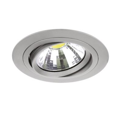 Lightstar INTERO 214319 СветильникКруглые LED<br>Встраиваемые светильники – популярное осветительное оборудование, которое можно использовать в качестве основного источника или в дополнение к люстре. Они позволяют создать нужную атмосферу атмосферу и привнести в интерьер уют и комфорт. <br> Интернет-магазин «Светодом» предлагает стильный встраиваемый светильник Lightstar 214319. Данная модель достаточно универсальна, поэтому подойдет практически под любой интерьер. Перед покупкой не забудьте ознакомиться с техническими параметрами, чтобы узнать тип цоколя, площадь освещения и другие важные характеристики. <br> Приобрести встраиваемый светильник Lightstar 214319 в нашем онлайн-магазине Вы можете либо с помощью «Корзины», либо по контактным номерам. Мы развозим заказы по Москве, Екатеринбургу и остальным российским городам.<br><br>Тип лампы: накаливания / энергосберегающая / светодиодная<br>Тип цоколя: DR111<br>Количество ламп: 1<br>MAX мощность ламп, Вт: 50<br>Диаметр, мм мм: 175<br>Высота, мм: 5<br>Поверхность арматуры: матовый<br>Цвет арматуры: серый
