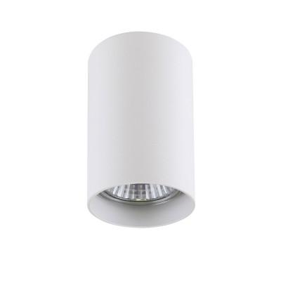 Lightstar RULLO 214436 СветильникКруглые<br>Встраиваемые светильники – популярное осветительное оборудование, которое можно использовать в качестве основного источника или в дополнение к люстре. Они позволяют создать нужную атмосферу атмосферу и привнести в интерьер уют и комфорт. <br> Интернет-магазин «Светодом» предлагает стильный встраиваемый светильник Lightstar 214436. Данная модель достаточно универсальна, поэтому подойдет практически под любой интерьер. Перед покупкой не забудьте ознакомиться с техническими параметрами, чтобы узнать тип цоколя, площадь освещения и другие важные характеристики. <br> Приобрести встраиваемый светильник Lightstar 214436 в нашем онлайн-магазине Вы можете либо с помощью «Корзины», либо по контактным номерам. Мы развозим заказы по Москве, Екатеринбургу и остальным российским городам.<br><br>Тип лампы: накаливания / энергосберегающая / светодиодная<br>Тип цоколя: GU10<br>Цвет арматуры: белый<br>Количество ламп: 1<br>Диаметр, мм мм: 60<br>Высота, мм: 102<br>Поверхность арматуры: матовый<br>MAX мощность ламп, Вт: 50