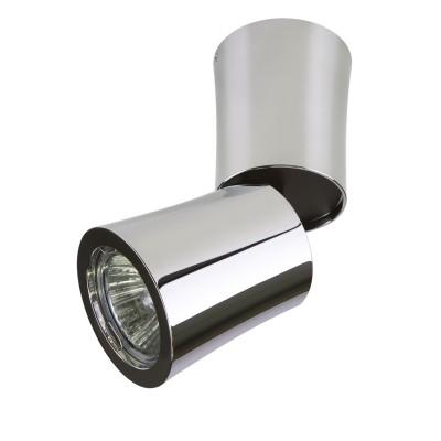 Lightstar ROTONDA 214454 СветильникОдиночные<br>Светильники-споты – это оригинальные изделия с современным дизайном. Они позволяют не ограничивать свою фантазию при выборе освещения для интерьера. Такие модели обеспечивают достаточно качественный свет. Благодаря компактным размерам Вы можете использовать несколько спотов для одного помещения. <br>Интернет-магазин «Светодом» предлагает необычный светильник-спот Lightstar 214454 по привлекательной цене. Эта модель станет отличным дополнением к люстре, выполненной в том же стиле. Перед оформлением заказа изучите характеристики изделия. <br>Купить светильник-спот Lightstar 214454 в нашем онлайн-магазине Вы можете либо с помощью формы на сайте, либо по указанным выше телефонам. Обратите внимание, что у нас склады не только в Москве и Екатеринбурге, но и других городах России.<br><br>Цветовая t, К: 2400-2800<br>Тип лампы: накаливания / энергосберегающая / светодиодная<br>Тип цоколя: GU10<br>Количество ламп: 1<br>MAX мощность ламп, Вт: 50<br>Диаметр, мм мм: 68<br>Высота, мм: 158<br>Поверхность арматуры: глянцевый<br>Цвет арматуры: серебристый
