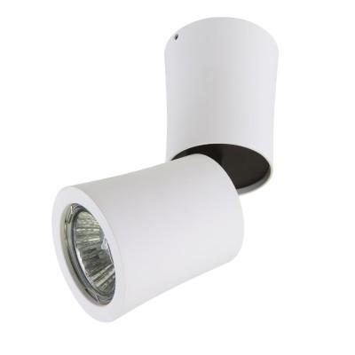 Lightstar ROTONDA 214456 СветильникОдиночные<br>Светильники-споты – это оригинальные изделия с современным дизайном. Они позволяют не ограничивать свою фантазию при выборе освещения для интерьера. Такие модели обеспечивают достаточно качественный свет. Благодаря компактным размерам Вы можете использовать несколько спотов для одного помещения. <br>Интернет-магазин «Светодом» предлагает необычный светильник-спот Lightstar 214456 по привлекательной цене. Эта модель станет отличным дополнением к люстре, выполненной в том же стиле. Перед оформлением заказа изучите характеристики изделия. <br>Купить светильник-спот Lightstar 214456 в нашем онлайн-магазине Вы можете либо с помощью формы на сайте, либо по указанным выше телефонам. Обратите внимание, что у нас склады не только в Москве и Екатеринбурге, но и других городах России.<br><br>S освещ. до, м2: 3<br>Тип лампы: галогенная/LED<br>Тип цоколя: GU10<br>Цвет арматуры: белый<br>Диаметр, мм мм: 68<br>Высота, мм: 158<br>MAX мощность ламп, Вт: 50