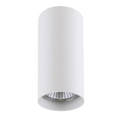 214486 Светильник RULLO HP16 БЕЛЫЙНакладные точечные<br><br><br>Тип лампы: галогенная/LED<br>Тип цоколя: GU10<br>Цвет арматуры: белый<br>Диаметр, мм мм: 60<br>Высота, мм: 157