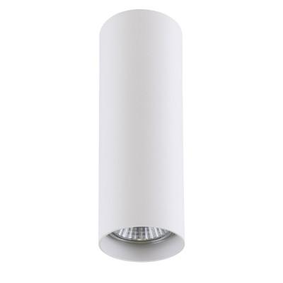 214496 Светильник RULLO HP16 БЕЛЫЙНакладные точечные<br><br><br>Тип лампы: галогенная/LED<br>Тип цоколя: GU10<br>Цвет арматуры: белый<br>Диаметр, мм мм: 60<br>Высота, мм: 257<br>MAX мощность ламп, Вт: 40