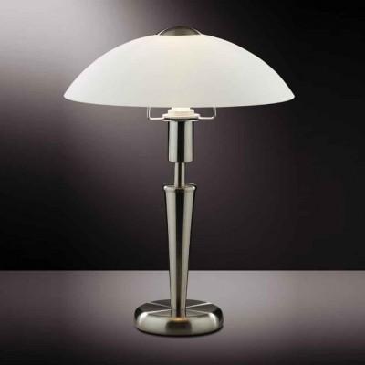 Настольная лампа Odeon light 2154/1T Parma никельКлассические<br>Настольная лампа – это не просто источник дополнительного освещения, но и оригинальный элемент декора. Его можно установить в спальне, гостиной, кабинете и других комнатах. Интернет-магазин «Светодом» предлагает настольные лампы разных стилей по доступным ценам. Благодаря большому ассортименту Вы обязательно найдете в нашем каталоге именно ту модель, которую искали.   Настольная лампа Odeon light 2154/1T  – прекрасный вариант для завершения интерьера. Ее можно включить одновременно с люстрой для более яркого освещения или без нее для создания уютной атмосферы, настраивающей на отдых.   Купить настольную лампу Odeon light 2154/1T  Вы можете с помощью виртуальной «Корзины» или по контактным номерам, указанным на сайте.<br><br>S освещ. до, м2: 4<br>Тип лампы: накал-я - энергосбер-я<br>Тип цоколя: E14<br>Количество ламп: 1<br>MAX мощность ламп, Вт: 60<br>Диаметр, мм мм: 260<br>Высота, мм: 360<br>Цвет арматуры: серый
