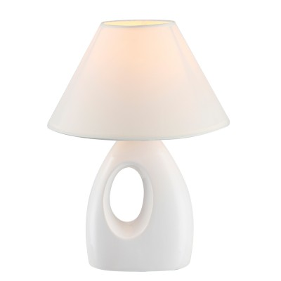 Светильник Globo 21670Современные<br>Настольная лампа – это не просто источник дополнительного освещения, но и оригинальный элемент декора. Его можно установить в спальне, гостиной, кабинете и других комнатах. Интернет-магазин «Светодом» предлагает настольные лампы разных стилей по доступным ценам. Благодаря большому ассортименту Вы обязательно найдете в нашем каталоге именно ту модель, которую искали.   Настольная лампа Globo 21670 – прекрасный вариант для завершения интерьера. Ее можно включить одновременно с люстрой для более яркого освещения или без нее для создания уютной атмосферы, настраивающей на отдых.   Купить настольную лампу Globo 21670 Вы можете с помощью виртуальной «Корзины» или по контактным номерам, указанным на сайте.<br><br>Тип лампы: Накаливания / энергосбережения / светодиодная<br>Тип цоколя: E14<br>Количество ламп: 1<br>MAX мощность ламп, Вт: 40<br>Диаметр, мм мм: 200<br>Высота, мм: 260<br>Цвет арматуры: белый