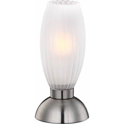 Светильник настольный Globo 21923 IvoХай тек<br>Настольная лампа – это не просто источник дополнительного освещения, но и оригинальный элемент декора. Его можно установить в спальне, гостиной, кабинете и других комнатах. Интернет-магазин «Светодом» предлагает настольные лампы разных стилей по доступным ценам. Благодаря большому ассортименту Вы обязательно найдете в нашем каталоге именно ту модель, которую искали.   Настольная лампа Globo 21923 – прекрасный вариант для завершения интерьера. Ее можно включить одновременно с люстрой для более яркого освещения или без нее для создания уютной атмосферы, настраивающей на отдых.   Купить настольную лампу Globo 21923 Вы можете с помощью виртуальной «Корзины» или по контактным номерам, указанным на сайте.<br><br>S освещ. до, м2: 2<br>Тип лампы: накаливания / энергосбережения / LED-светодиодная<br>Тип цоколя: E14<br>Цвет арматуры: серый<br>Количество ламп: 1<br>Диаметр, мм мм: 90<br>Высота, мм: 190<br>MAX мощность ламп, Вт: 40