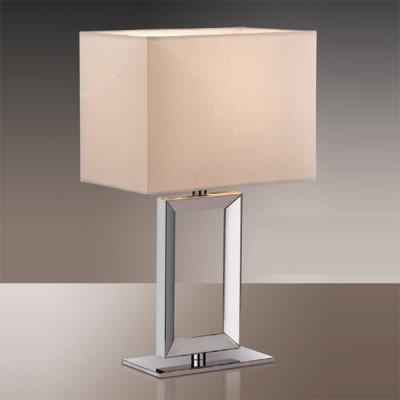 Светильник настольный Odeon light 2197/1T хром AtoloС абажуром<br>Настольная лампа – это не просто источник дополнительного освещения, но и оригинальный элемент декора. Его можно установить в спальне, гостиной, кабинете и других комнатах. Интернет-магазин «Светодом» предлагает настольные лампы разных стилей по доступным ценам. Благодаря большому ассортименту Вы обязательно найдете в нашем каталоге именно ту модель, которую искали.   Настольная лампа Odeon light 2197/1T  – прекрасный вариант для завершения интерьера. Ее можно включить одновременно с люстрой для более яркого освещения или без нее для создания уютной атмосферы, настраивающей на отдых.   Купить настольную лампу Odeon light 2197/1T  Вы можете с помощью виртуальной «Корзины» или по контактным номерам, указанным на сайте.<br><br>S освещ. до, м2: 2<br>Тип лампы: накал-я - энергосбер-я<br>Тип цоколя: E14<br>Цвет арматуры: серебристый<br>Количество ламп: 1<br>Диаметр, мм мм: 170<br>Высота, мм: 293<br>MAX мощность ламп, Вт: 40
