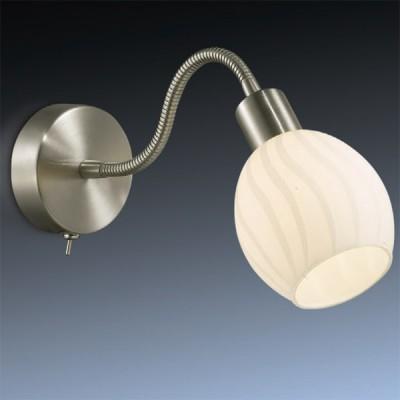Светильник Odeon Light 2208/1W никель DianaСовременные<br><br><br>S освещ. до, м2: 2<br>Тип лампы: галогенная / LED-светодиодная<br>Тип цоколя: G9<br>Количество ламп: 1<br>Ширина, мм: 85<br>MAX мощность ламп, Вт: 40<br>Высота, мм: 350<br>Цвет арматуры: серый