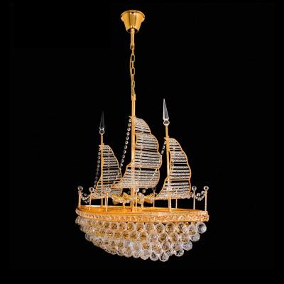 Люстра корабль Chiaro 2210128 ФрегатПодвесные<br>Описание модели 2210128: Светильник из коллекции «Фрегат» - образец продуманной до мельчайших деталей филигранной работы. Выполненный в виде сказочного драгоценного корабля, он приковывает к себе взгляды. Металлическое основание золотого цвета прекрасно сочетается с декоративными элементами в виде роскошного хрустального декора, грациозно развивающихся парусов и золотой отделки… Найти более завораживающее сочетание оригинального и вместе с тем триумфального исполнения светильника просто невозможно.<br><br>Установка на натяжной потолок: Да<br>S освещ. до, м2: 31<br>Крепление: Крюк<br>Тип лампы: галогенная / LED-светодиодная<br>Тип цоколя: E14<br>Количество ламп: 8<br>Ширина, мм: 320<br>MAX мощность ламп, Вт: 60<br>Длина цепи/провода, мм: 650<br>Длина, мм: 750<br>Высота, мм: 1250<br>Цвет арматуры: золотой