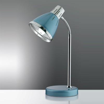 Светильник настольный Odeon light 2220/1T голубой HintОфисные<br>Настольная лампа для современного офиса – это не просто источник яркого света, но и элемент престижного дизайна всего интерьера. Поэтому необходимо отдавать предпочтение комплексному подходу к выбору изделий для рабочего пространства. Предлагаем Вашему вниманию стильную настольную лампу Odeon light 2220/1T. Её отличает насыщенность светового потока, дополненная лаконичной формой. Настольная лампа Odeon light 2220/1T представлена в классической вариации дизайна, но особое цветовое решение придаёт ей свежие ноты современного обрамления. Перламутрово-голубой отлив наполняет изделие благородным сиянием и престижной огранкой, что станет достоянием Вашего рабочего пространства.<br><br>S освещ. до, м2: 4<br>Тип лампы: накал-я - энергосбер-я<br>Тип цоколя: E27<br>Количество ламп: 1<br>Ширина, мм: 160<br>MAX мощность ламп, Вт: 60<br>Высота, мм: 270<br>Цвет арматуры: голубой