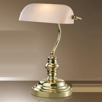 Светильник настольный Odeon light 2225/1T золото TresВ стиле СССР<br>Настольная лампа – это не просто источник дополнительного освещения, но и оригинальный элемент декора. Его можно установить в спальне, гостиной, кабинете и других комнатах. Интернет-магазин «Светодом» предлагает настольные лампы разных стилей по доступным ценам. Благодаря большому ассортименту Вы обязательно найдете в нашем каталоге именно ту модель, которую искали.   Настольная лампа Odeon light 2225/1T  – прекрасный вариант для завершения интерьера. Ее можно включить одновременно с люстрой для более яркого освещения или без нее для создания уютной атмосферы, настраивающей на отдых.   Купить настольную лампу Odeon light 2225/1T  Вы можете с помощью виртуальной «Корзины» или по контактным номерам, указанным на сайте.<br><br>S освещ. до, м2: 4<br>Тип лампы: накаливания / энергосбережения / LED-светодиодная<br>Тип цоколя: E27<br>Количество ламп: 1<br>Ширина, мм: 160/240<br>MAX мощность ламп, Вт: 60<br>Высота, мм: 270<br>Цвет арматуры: золотой