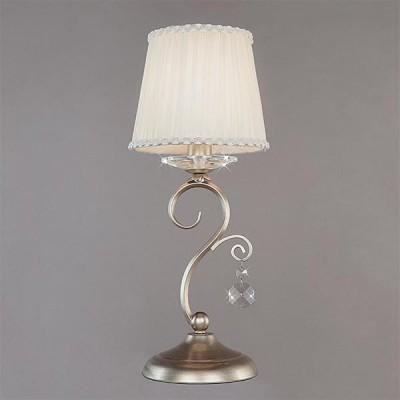 Светильник Bogateapos;s 228/1 StrotskisКлассические<br>Настольная лампа – это не просто источник дополнительного освещения, но и оригинальный элемент декора. Его можно установить в спальне, гостиной, кабинете и других комнатах. Интернет-магазин «Светодом» предлагает настольные лампы разных стилей по доступным ценам. Благодаря большому ассортименту Вы обязательно найдете в нашем каталоге именно ту модель, которую искали.   Настольная лампа Bogates 228/1 Strotskis – прекрасный вариант для завершения интерьера. Ее можно включить одновременно с люстрой для более яркого освещения или без нее для создания уютной атмосферы, настраивающей на отдых.   Купить настольную лампу Bogates 228/1 Strotskis Вы можете с помощью виртуальной «Корзины» или по контактным номерам, указанным на сайте.<br><br>Тип лампы: Накаливания / энергосбережения / светодиодная<br>Тип цоколя: E14<br>Количество ламп: 1<br>MAX мощность ламп, Вт: 40<br>Диаметр, мм мм: 319<br>Высота, мм: 496