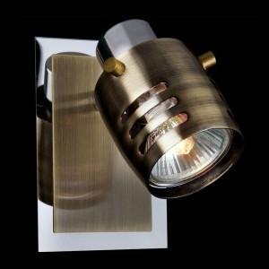 Светильник Евросвет 23463/1 хромОдиночные<br><br><br>S освещ. до, м2: 3<br>Тип товара: Светильник поворотный спот<br>Тип лампы: галогенная / LED-светодиодная<br>Тип цоколя: G5.3<br>Количество ламп: 1<br>MAX мощность ламп, Вт: 50<br>Длина, мм: 100<br>Высота, мм: 150<br>Цвет арматуры: серебристый хром
