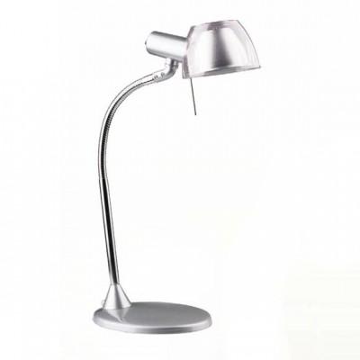 Настольная лампа Globo 24200 BrasiliaОфисные<br>Настольная лампа – это не просто источник дополнительного освещения, но и оригинальный элемент декора. Его можно установить в спальне, гостиной, кабинете и других комнатах. Интернет-магазин «Светодом» предлагает настольные лампы разных стилей по доступным ценам. Благодаря большому ассортименту Вы обязательно найдете в нашем каталоге именно ту модель, которую искали.   Настольная лампа Globo 24200 – прекрасный вариант для завершения интерьера. Ее можно включить одновременно с люстрой для более яркого освещения или без нее для создания уютной атмосферы, настраивающей на отдых.   Купить настольную лампу Globo 24200 Вы можете с помощью виртуальной «Корзины» или по контактным номерам, указанным на сайте.<br><br>S освещ. до, м2: 2<br>Тип лампы: галогенная / LED-светодиодная<br>Тип цоколя: G9<br>Цвет арматуры: серый<br>Количество ламп: 1<br>Ширина, мм: 250<br>Длина, мм: 250<br>Высота, мм: 500<br>MAX мощность ламп, Вт: 33