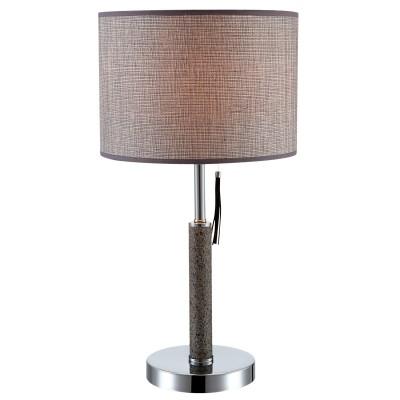 Светильник Globo 24688Современные<br>Настольная лампа – это не просто источник дополнительного освещения, но и оригинальный элемент декора. Его можно установить в спальне, гостиной, кабинете и других комнатах. Интернет-магазин «Светодом» предлагает настольные лампы разных стилей по доступным ценам. Благодаря большому ассортименту Вы обязательно найдете в нашем каталоге именно ту модель, которую искали.   Настольная лампа Globo 24688 – прекрасный вариант для завершения интерьера. Ее можно включить одновременно с люстрой для более яркого освещения или без нее для создания уютной атмосферы, настраивающей на отдых.   Купить настольную лампу Globo 24688 Вы можете с помощью виртуальной «Корзины» или по контактным номерам, указанным на сайте.<br><br>Тип цоколя: E27<br>Цвет арматуры: серебристый<br>Количество ламп: 1<br>Диаметр, мм мм: 280<br>Высота, мм: 530<br>MAX мощность ламп, Вт: 60