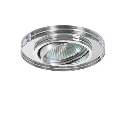 Lightstar RIFLE 2514 СветильникКруглые<br>Встраиваемые светильники – популярное осветительное оборудование, которое можно использовать в качестве основного источника или в дополнение к люстре. Они позволяют создать нужную атмосферу атмосферу и привнести в интерьер уют и комфорт. <br> Интернет-магазин «Светодом» предлагает стильный встраиваемый светильник Lightstar 2514. Данная модель достаточно универсальна, поэтому подойдет практически под любой интерьер. Перед покупкой не забудьте ознакомиться с техническими параметрами, чтобы узнать тип цоколя, площадь освещения и другие важные характеристики. <br> Приобрести встраиваемый светильник Lightstar 2514 в нашем онлайн-магазине Вы можете либо с помощью «Корзины», либо по контактным номерам. Мы развозим заказы по Москве, Екатеринбургу и остальным российским городам.<br><br>Цветовая t, К: 2400-2800<br>Тип лампы: накаливания / энергосберегающая / светодиодная<br>Тип цоколя: GU10<br>Цвет арматуры: серебристый<br>Количество ламп: 1<br>Диаметр, мм мм: 90<br>Высота, мм: 10<br>Поверхность арматуры: глянцевый<br>MAX мощность ламп, Вт: 10
