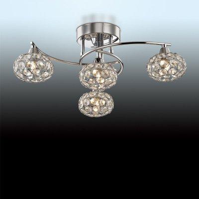 Люстра Odeon light 2597/4CПотолочные<br>Компания «Светодом» предлагает широкий ассортимент люстр от известных производителей. Представленные в нашем каталоге товары выполнены из современных материалов и обладают отличным качеством. Благодаря широкому ассортименту Вы сможете найти у нас люстру под любой интерьер. Мы предлагаем как классические варианты, так и современные модели, отличающиеся лаконичностью и простотой форм. <br>Стильная люстра Odeon light 2597/4C  станет украшением любого дома. Эта модель от известного производителя не оставит равнодушным ценителей красивых и оригинальных предметов интерьера. Люстра Odeon light 2597/4C  обеспечит равномерное распределение света по всей комнате. При выборе обратите внимание на характеристики, позволяющие приобрести наиболее подходящую модель. <br>Купить понравившуюся люстру по доступной цене Вы можете в интернет-магазине «Светодом».<br><br>Установка на натяжной потолок: Ограничено<br>S освещ. до, м2: 11<br>Крепление: Планка<br>Тип цоколя: G9<br>Цвет арматуры: серебристый<br>Количество ламп: 4<br>Диаметр, мм мм: 500<br>Высота, мм: 170<br>MAX мощность ламп, Вт: 40