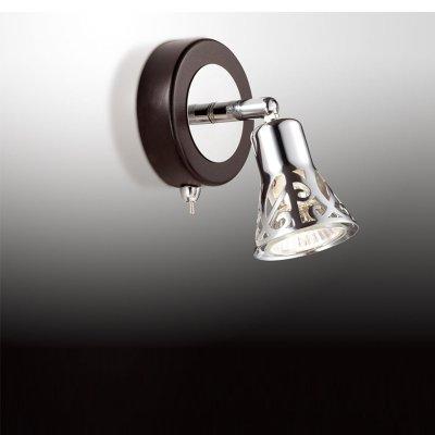 Светильник Odeon light 2612/1WОдиночные<br>Светильники-споты – это оригинальные изделия с современным дизайном. Они позволяют не ограничивать свою фантазию при выборе освещения для интерьера. Такие модели обеспечивают достаточно качественный свет. Благодаря компактным размерам Вы можете использовать несколько спотов для одного помещения.  Интернет-магазин «Светодом» предлагает необычный светильник-спот Odeon light 2612/1W по привлекательной цене. Эта модель станет отличным дополнением к люстре, выполненной в том же стиле. Перед оформлением заказа изучите характеристики изделия.  Купить светильник-спот Odeon light 2612/1W в нашем онлайн-магазине Вы можете либо с помощью формы на сайте, либо по указанным выше телефонам. Обратите внимание, что у нас склады не только в Москве и Екатеринбурге, но и других городах России.<br><br>S освещ. до, м2: 4<br>Тип цоколя: GU10<br>Количество ламп: 1<br>MAX мощность ламп, Вт: 50<br>Диаметр, мм мм: 90<br>Высота, мм: 125<br>Цвет арматуры: серебристый