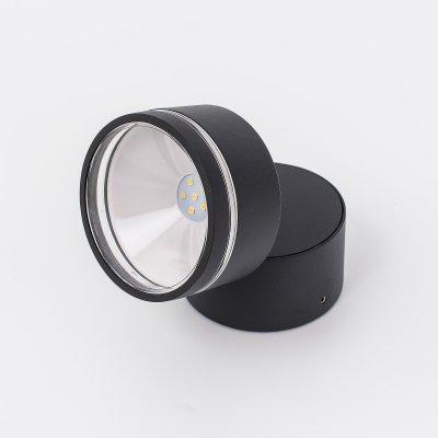 Светильник Citilux CLU0008R фото