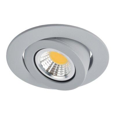Купить Светильник Arte Lamp A4009PL-1GY, ARTELamp, Италия