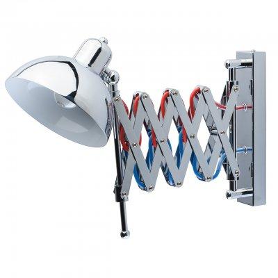 Купить Светильник Mw light 691022701, Mw-light, Германия, Металл