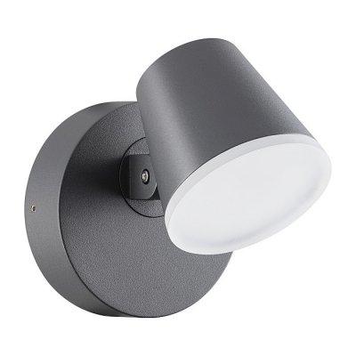 Ландшафтный настенный светильник Novotech 357830 KAIMASуличные настенные светильники<br>