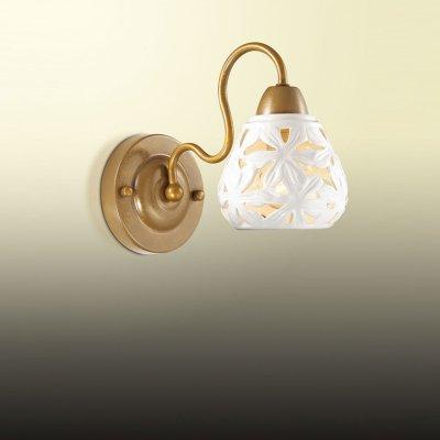 Светильник Odeon light 2659/1WМодерн<br><br><br>S освещ. до, м2: 4<br>Тип цоколя: E14<br>Количество ламп: 1<br>Ширина, мм: 130<br>MAX мощность ламп, Вт: 60<br>Высота, мм: 180<br>Цвет арматуры: коричневый