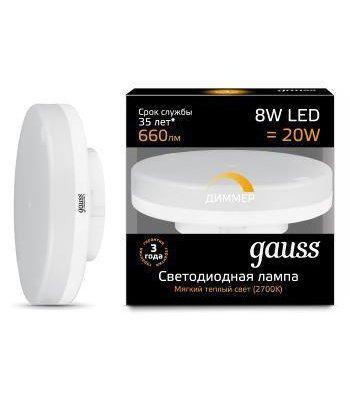 Лампочка Gauss 108408108-D от Svetodom