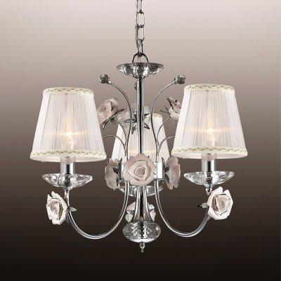Люстра odeon light 2683/3 MARIKAПодвесные<br><br><br>Установка на натяжной потолок: Да<br>S освещ. до, м2: 12<br>Крепление: Крюк<br>Тип товара: Люстра подвесная<br>Скидка, %: 41<br>Тип лампы: накаливания / энергосбережения / LED-светодиодная<br>Тип цоколя: E27<br>Количество ламп: 3<br>MAX мощность ламп, Вт: 60<br>Диаметр, мм мм: 560<br>Высота, мм: 410 - 1100<br>Цвет арматуры: серебристый