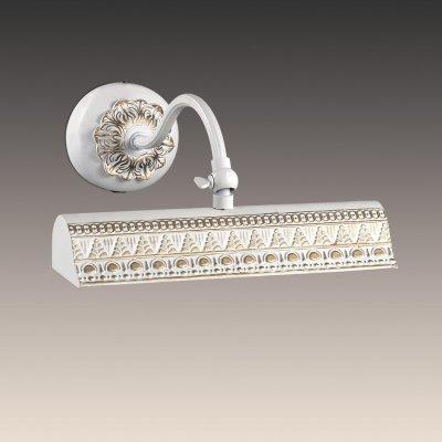 Светильник подсветка odeon light 2701/1W RIOДля картин/зеркал<br><br><br>S освещ. до, м2: 1<br>Тип лампы: накаливания / энергосбережения / LED-светодиодная<br>Тип цоколя: E14<br>Количество ламп: 1<br>Ширина, мм: 230<br>MAX мощность ламп, Вт: 25<br>Расстояние от стены, мм: 120<br>Высота, мм: 230<br>Цвет арматуры: белый/золото