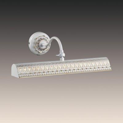 Светильник подсветка odeon light 2701/2W RIOДля картин/зеркал<br><br><br>S освещ. до, м2: 3<br>Тип лампы: накаливания / энергосбережения / LED-светодиодная<br>Тип цоколя: E14<br>Количество ламп: 2<br>Ширина, мм: 350<br>MAX мощность ламп, Вт: 25<br>Расстояние от стены, мм: 120<br>Высота, мм: 230<br>Цвет арматуры: белый с золотистой патиной